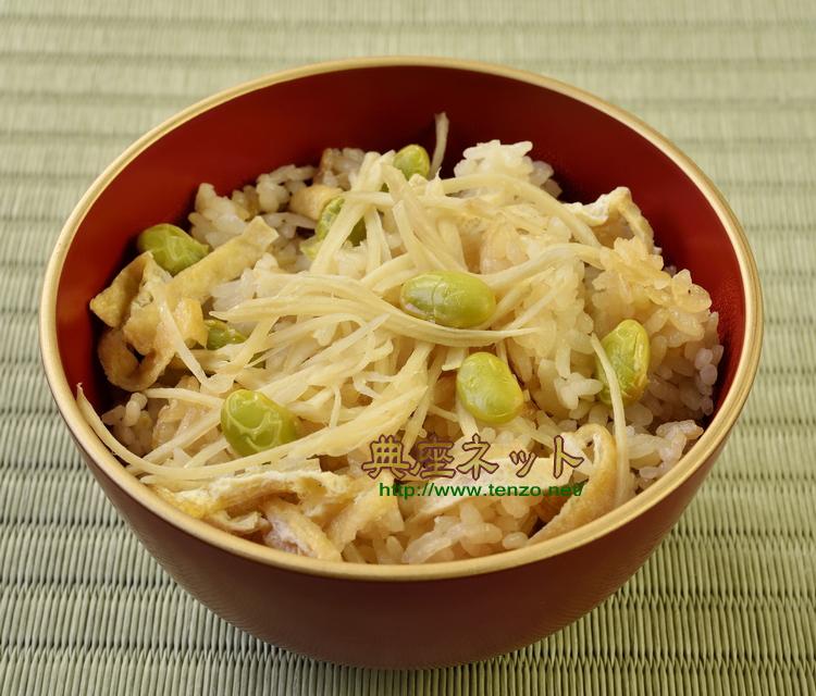 新生姜と枝豆の炊き込みご飯