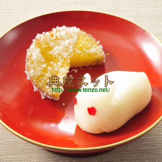薩摩芋の洋糖まぶしとウサギだんご
