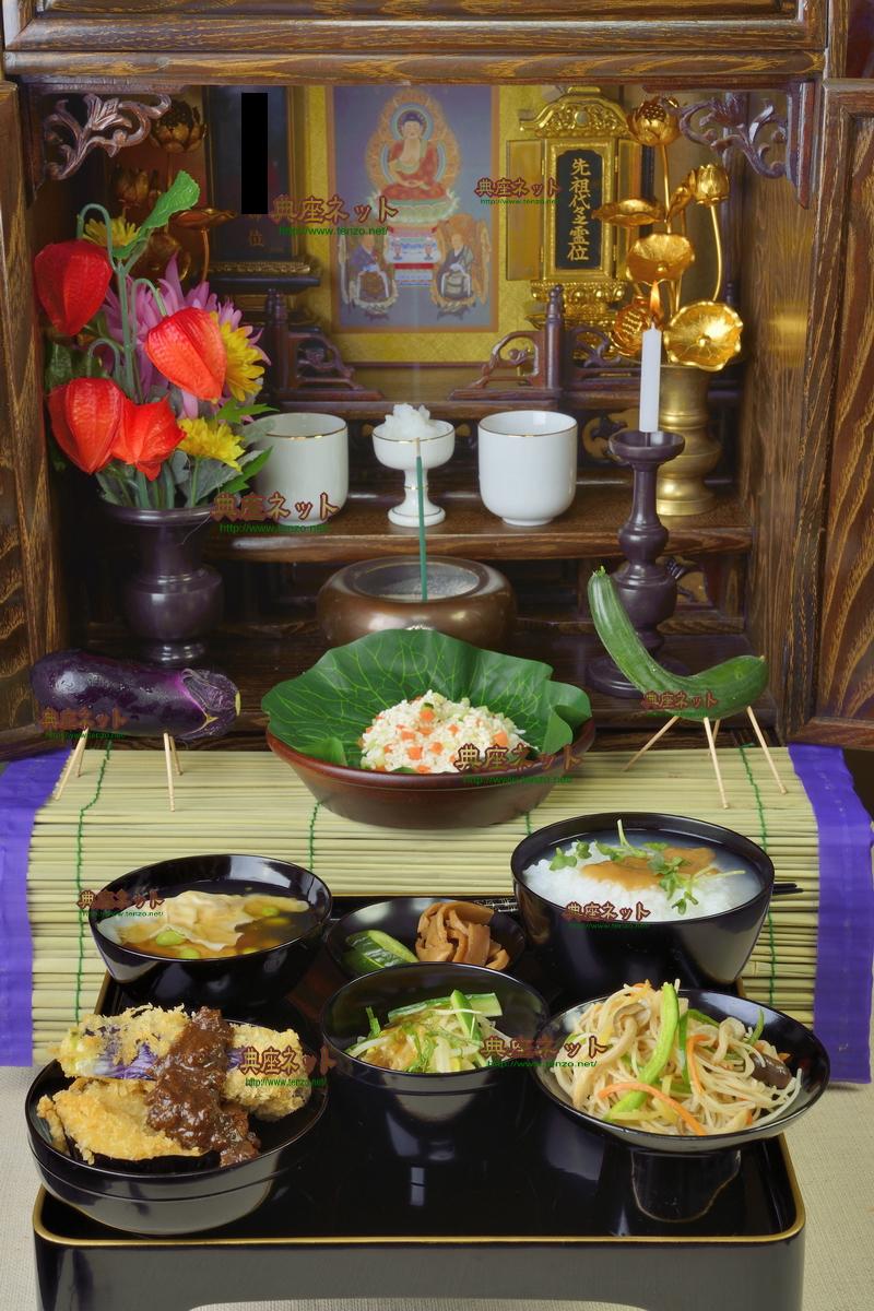 平成30年七月盆のお供え精進料理膳