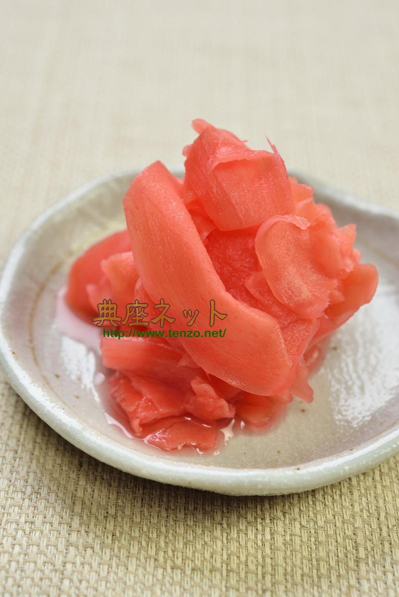 手作り紅生姜