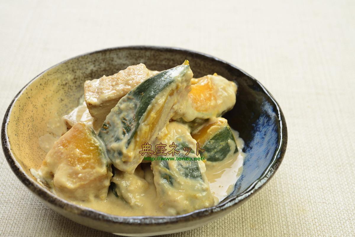 かぼちゃの豆腐胡麻クリーム煮
