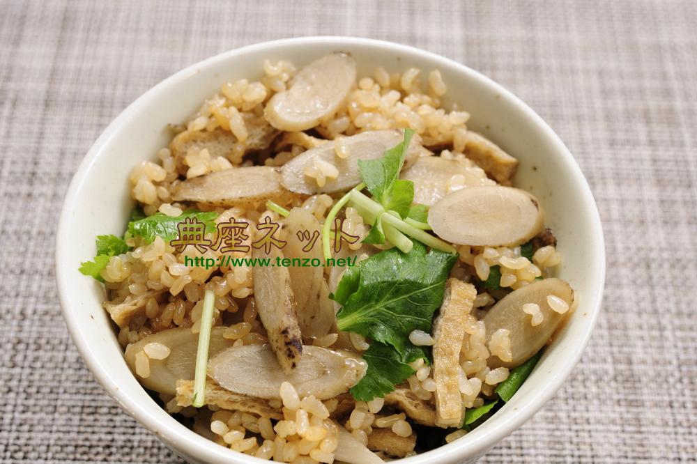 炒めゴボウの玄米炊き込みご飯