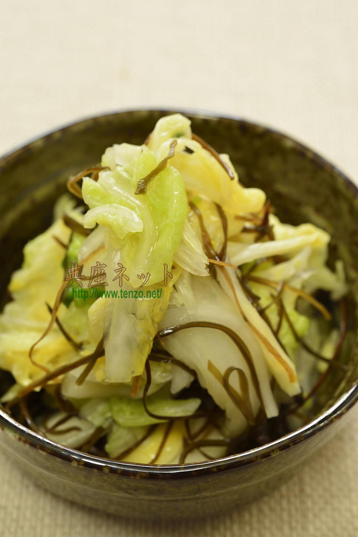 白菜の刻み昆布漬